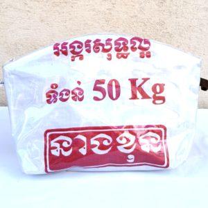 trousse de toilette sac marchandise rouge blanc 50kg